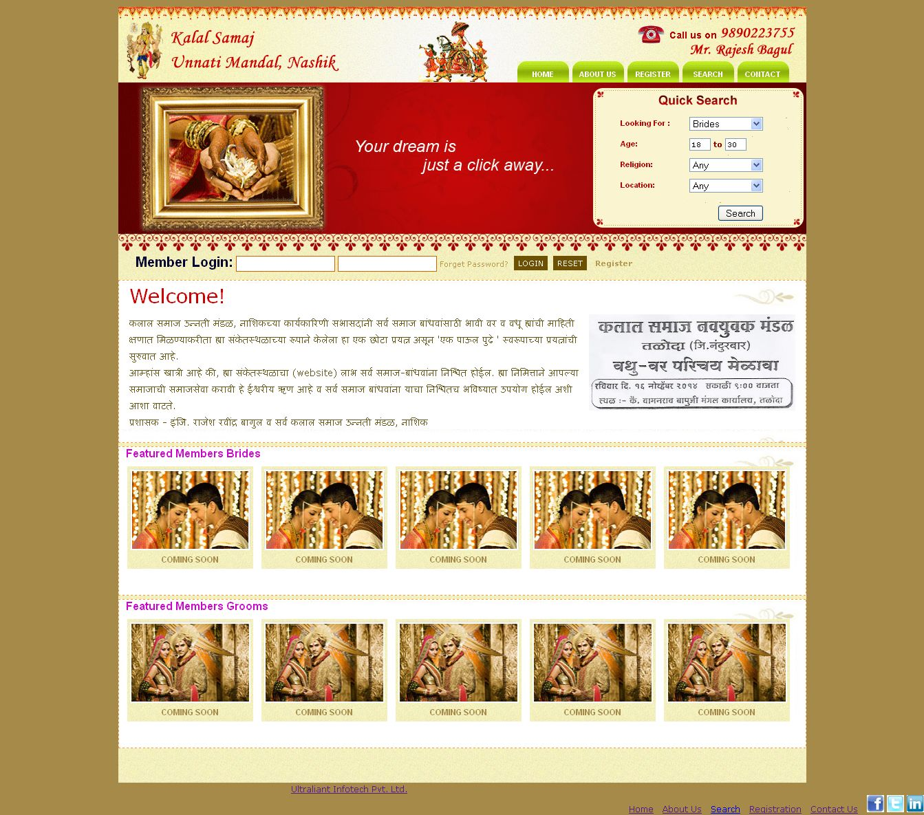 Matrimonial web portal for Kalal Samaj.